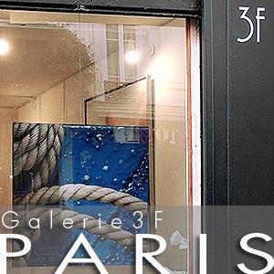 Galerie 3F - Paris